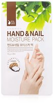 Forever 21 C & F Cosmetics Hand & Nail Moisture Pack