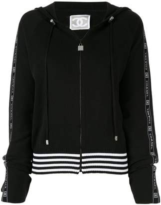 Chanel Pre-Owned Sports Line drawstring zipped hoodie