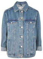 Petite elbow rip denim jacket