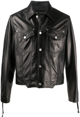 Versace Lace-Up Sleeves Leather Jacket