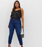 Asos DESIGN Curve super high rise firm skinny jeans in rich dark stone wash