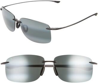 Maui Jim Hema 62mm PolarizedPlus2(R) Oversize Rimless Sunglasses