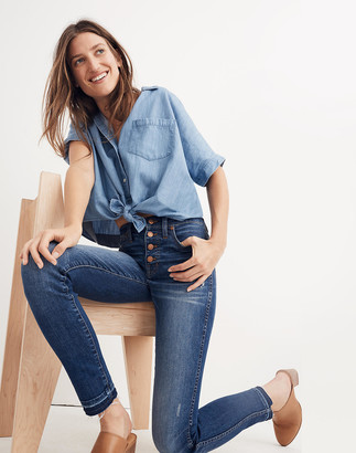 "Madewell Tall 10"" High-Rise Skinny Jeans: Drop-Hem Edition"