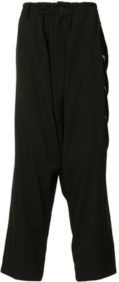 Yohji Yamamoto High-Waisted Dropped Crotch Trousers