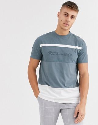 Asos DESIGN organic cotton color block t-shirt with chest print