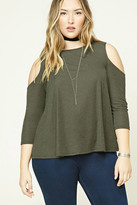 Forever 21 FOREVER 21+ Plus Size Heathered Tunic