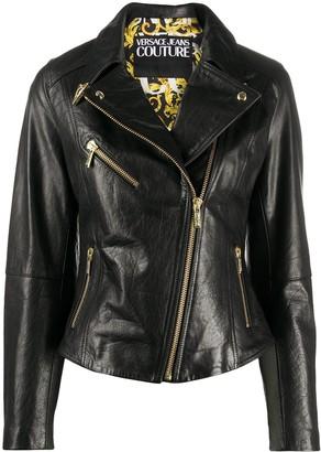 Versace Moto Jacket