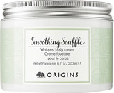 Origins Smoothing Souffle body cream 200ml