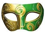 Wensltd Retro Roman Gladiator Swordsman Halloween Party Mask Mardi Gras Masquerade (B)
