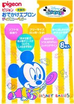Pigeon eating outing apron Disney Baby (japan import)