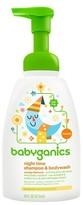BabyGanics Night Time Baby Shampoo + Body Wash, Orange Blossom - 16oz Pump Bottle