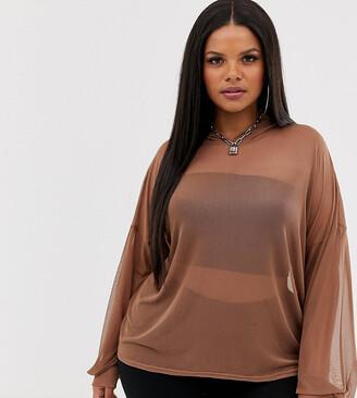 Rokoko Plus oversized mesh hoodie-Brown