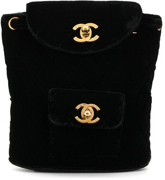Chanel Pre Owned 1995 CC chain backpack