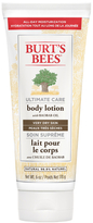 Burt's Bees Ultimate Care Body Lotion (170g)