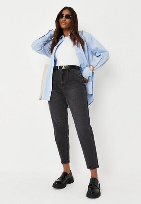 Missguided Black High Rise Carrot Leg Jeans
