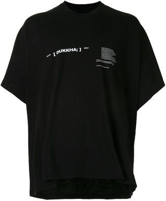 Julius definition print T-shirt