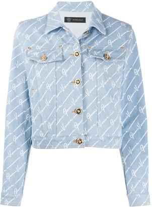 Versace GV Signature cropped denim jacket