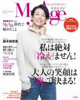 MyAge 『MyAge』2014 Autumn