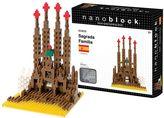 Taj Mahal Nanoblock sites to see sagrada familia 3d puzzle