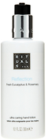 Brabantia Rituals Reflection Hand Lotion, 300ml