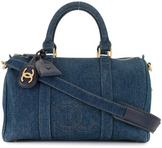 Chanel Pre Owned 1997 CC holdall