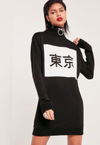Missguided Petite Black Tokyo Graphic Print Sweater Dress