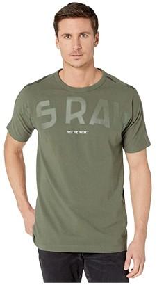 G Star G-Star Gsraw Back Camo All Over T-Shirt (Wild Rovic) Men's Clothing