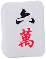 Nunubee Mahjong Pillow Chinese Style Decor Pillows Rest Toy Cushions for Sleeping Office Nap Hug Body Cushion