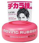 Gatsby Moving Rubber Spiky Edge Wax 2.8oz