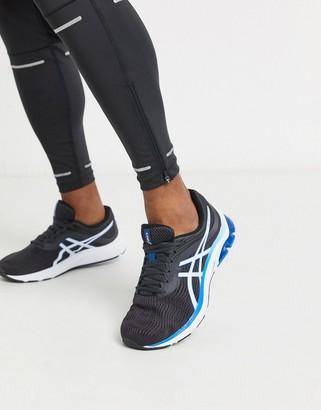 Asics Running gel pulse sneakers in gray