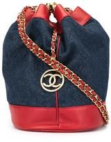 Chanel Pre Owned Jumbo CC drawstring shoulder bag