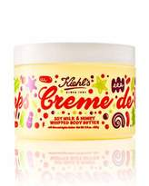 Kiehl's Limited Edition Cr&232me de Corps Whipped Body Butter, 8.0 oz./ 236 mL