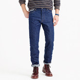 Chimala Japanese selvedge jean in narrow fit