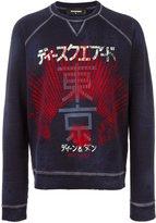 DSQUARED2 kanji contrast sweatshirt - men - Cotton - M