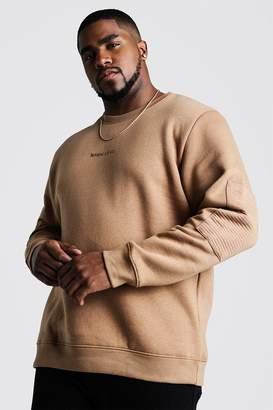 boohoo Big & Tall Biker Detail Sweater