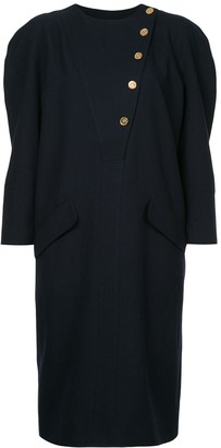 Chanel Pre Owned Tailored Fitted Dress