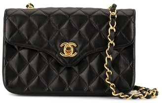 Chanel Pre Owned Mini Diamond Quilt Chain Crossbody Bag