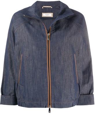 Peserico Zip-Up Denim Jacket