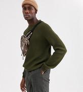 Asos Design ASOS DESIGN Tall ribbed jumper with raglan sleeve in khaki-Green