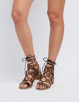 Charlotte Russe Leopard Lace-Up Gladiator Sandals