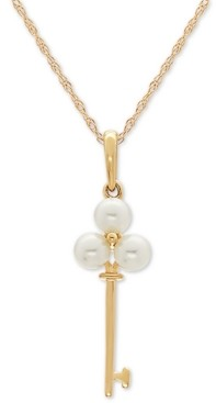 """Arabella White Cultured Freshwater Pearl (4mm) Cluster Key 18"""" Pendant Necklace in 14k Gold"""