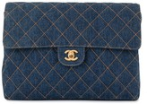 Chanel Pre Owned 1996-1997 quilted Jumbo XL chain backpack