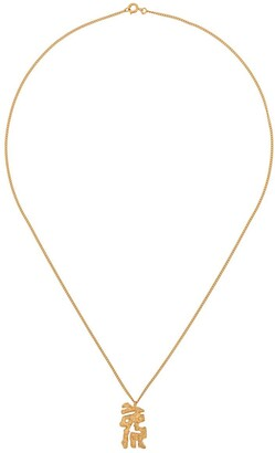 LOVENESS LEE rabbit Chinese zodiac necklace