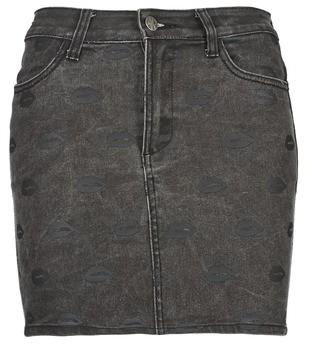 American Retro HELENE women's Skirt in Grey