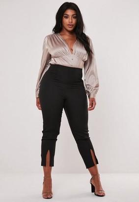 Missguided Plus Size Mink Satin Button Corset Bodysuit