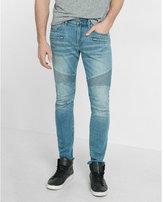 Express Skinny Fit Skinny Leg Flex Stretch Jeans
