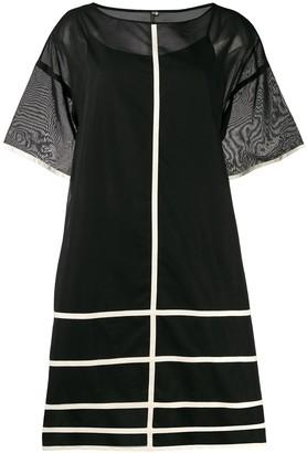 Pierantonio Gaspari Contrast Short-Sleeve Dress