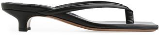 Arket Slip-On Leather Sandals