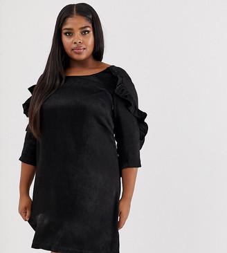 Junarose ruffle sleeve shift mini dress-Multi