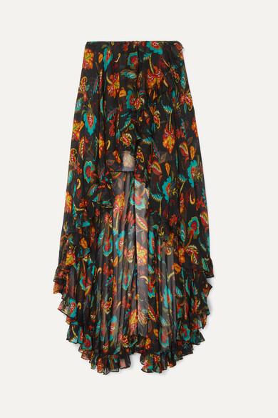 fdd00d5d5 Long Feather Skirt - ShopStyle UK